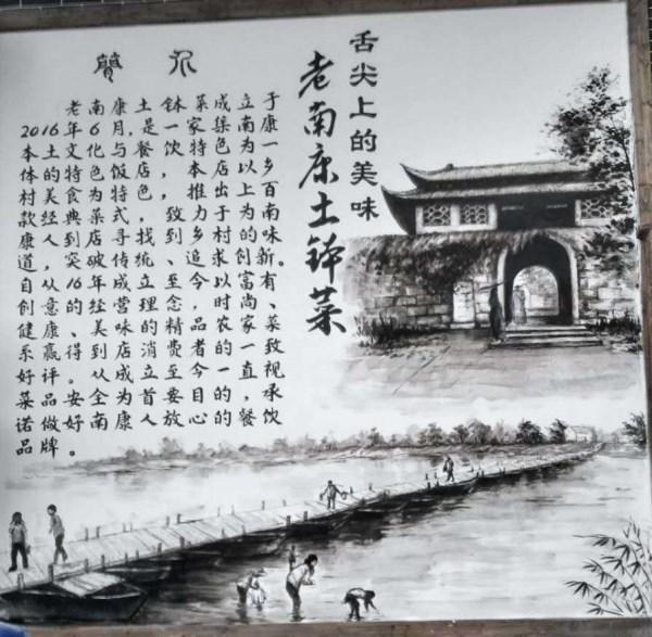 赣州市南康区书画家365bet官网体育皇冠-南康书画网3D美术馆